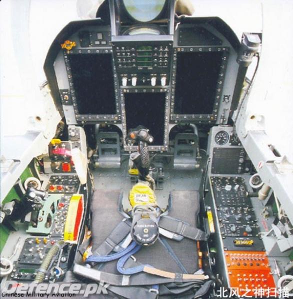 FC-1_cockpit