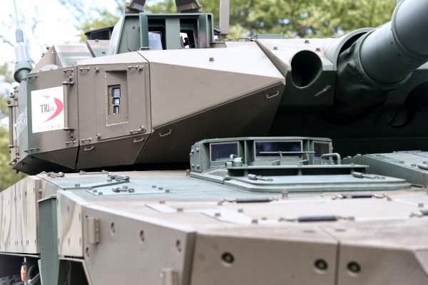 Japan Ground Self-Defense Force (JGSDF Tank Destroyer Maneuver Combat Vehicle (MCV) 120 125 mm (7)