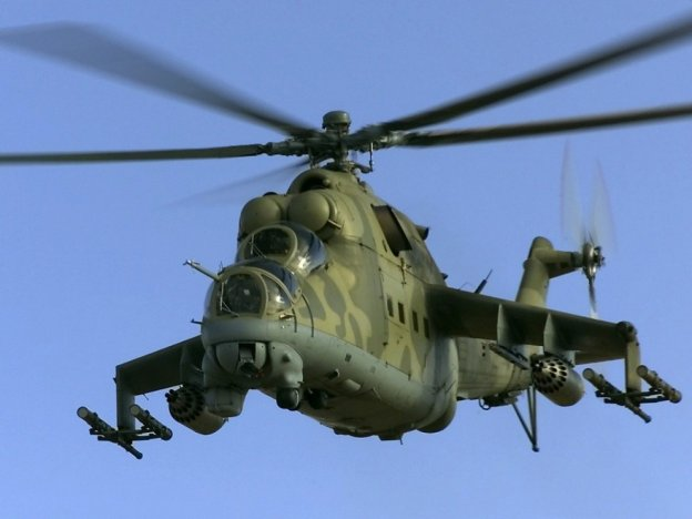 Mil_Mi-25_-_EDM_June_24__2014