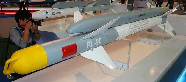 PL-9C-AAM-Zhenguan-Studio-1S