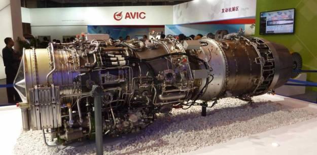webavic-fadec-minshan-engine