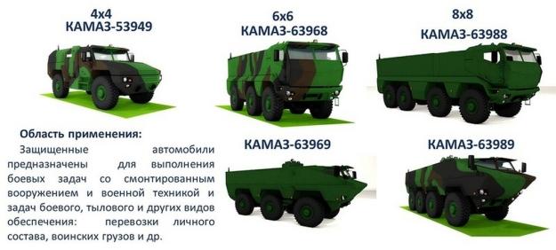 images1223104_Kamaz63989_Phunutoday.vn10