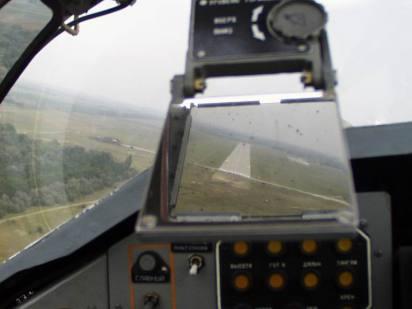 MiG-29-periscope