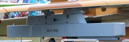 msp-418k