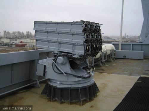 NGDS decoy launcher.