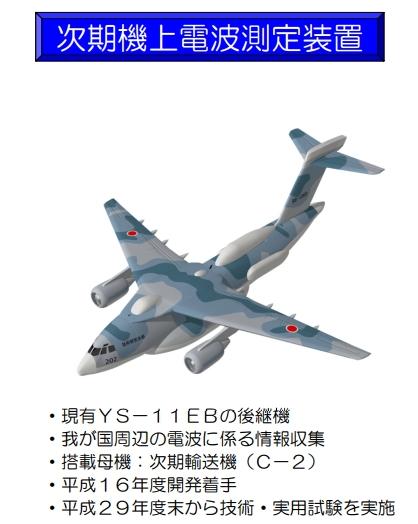 screenshot-www.city.sayama.saitama.jp-2018.08.23-22-55-25