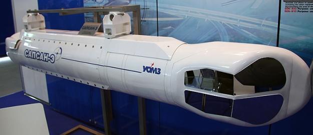UOMZ-Sapsan-E-EOTS-VVK-1S