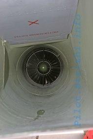 mig29_smt_fulcrum_f_centre_gauche_prise_air_interieur