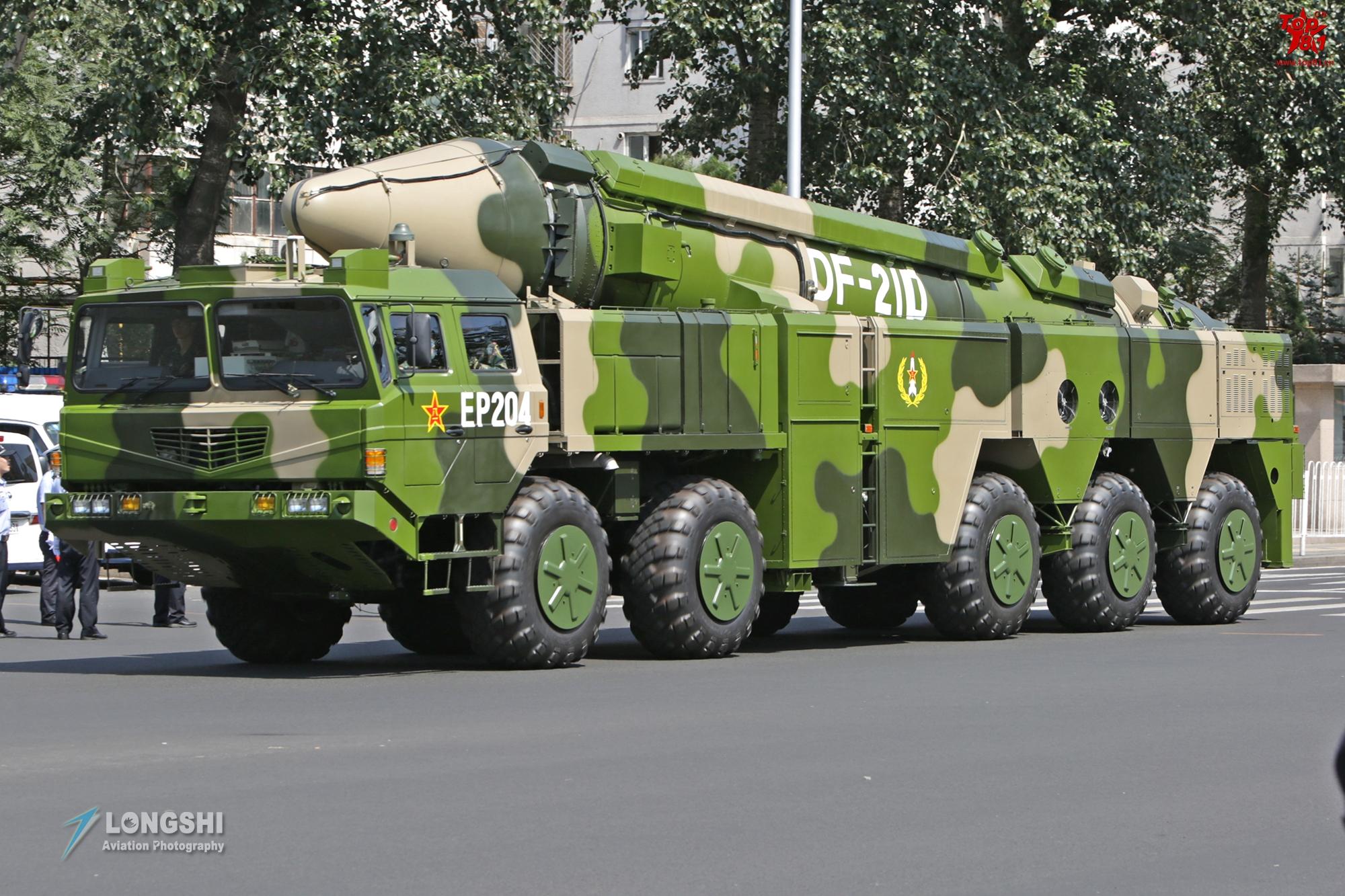 DF-21D Medium-range ballistic missile