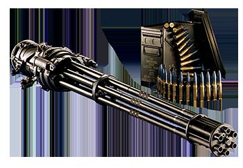 M61A1_A2-gun