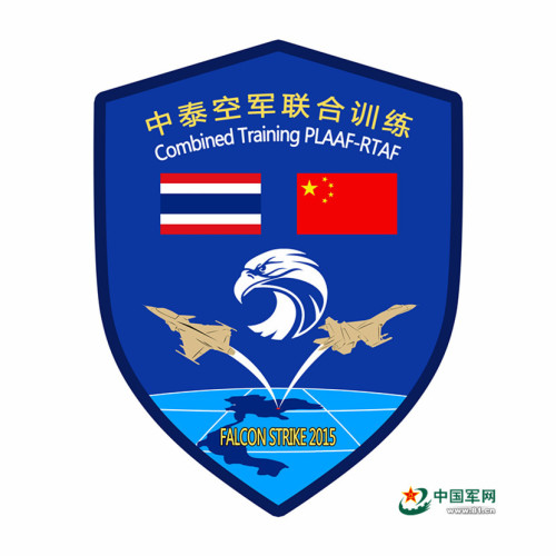PLAAF announces on exercise Falcon Strike 2015 with Royal Thai Air Force
