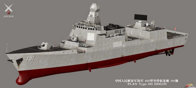 PLAN's Next Generation Type 055 Class Guided Missile Destroyers missile hhq-19 19 missiles age (3)