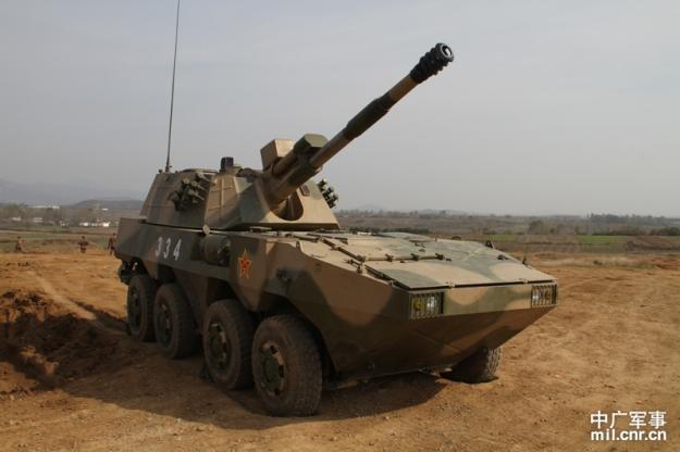 PLL09_122mm_howitzer_1
