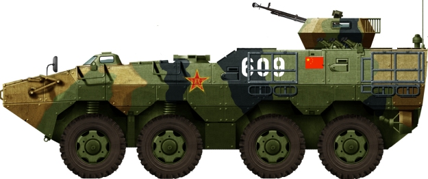 ZBL-09