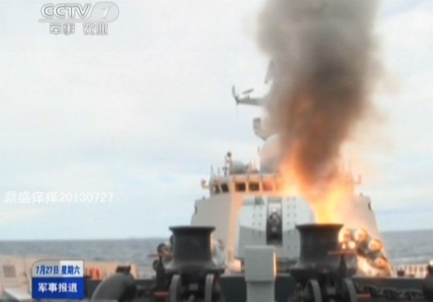 China Type 054A Jiangkai-II class frigate of the People's Liberation Army Navy (PLA Navy) test fires HQ-16 surface to air missile during an exercise intercept an (1).jpg