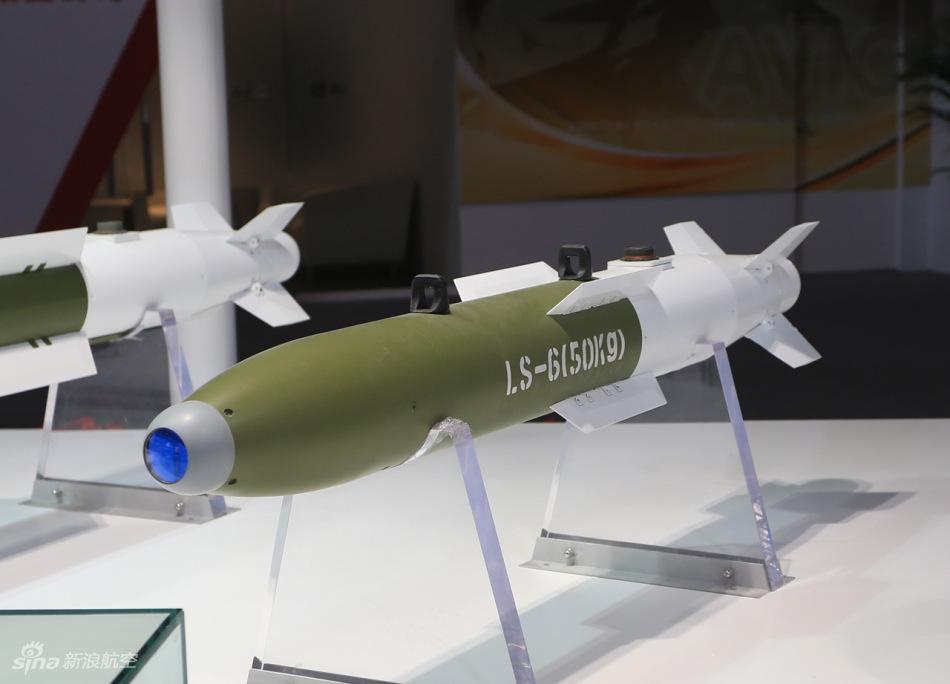 Hongdu L 15 L 15b Jl 10h Supersonic Trainer Attack