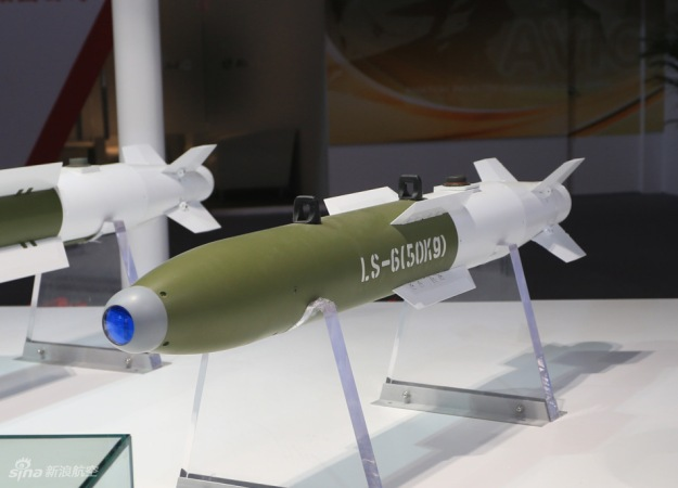 chinese-luoyangcasc-ls-6-satellite-aided-inertially-guided-bomb-family-pakistanpaf-plaaf-weapon-bays-j-20-stealth-fighter-j-21-j-31-jf-17-fc-1