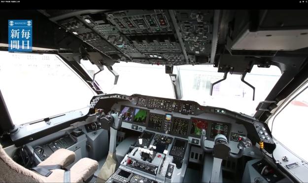 p-1-cockpit-hud