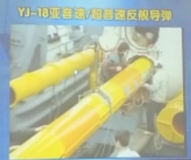 2017-10-21-Que-sait-on-sur-le-nouveau-missile-naval-YJ-18-03