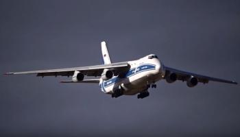 Antonov An-225 Mriya Strategic airlifter   Thai Military and Asian