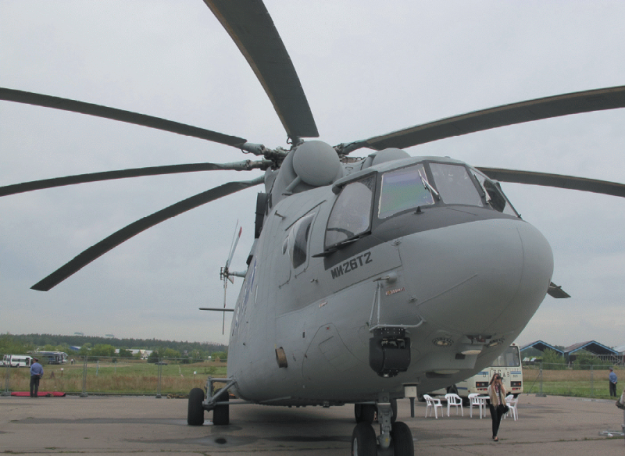 p39helicopter.gif